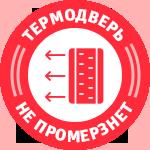 Термодверь